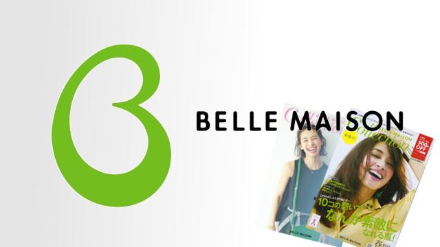 bellemaison-logo