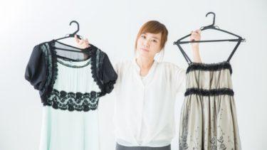 dress-40_50