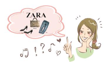 zara-771957